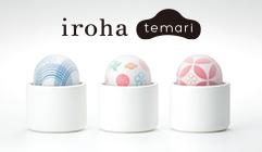 iroha temariのレビュー一覧