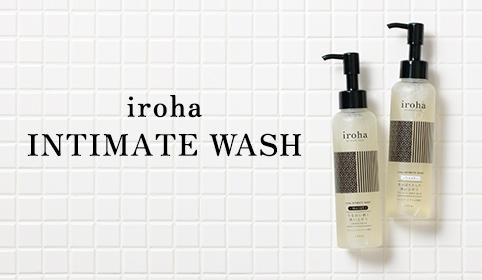 iroha INTIMATE WASHのレビュー一覧