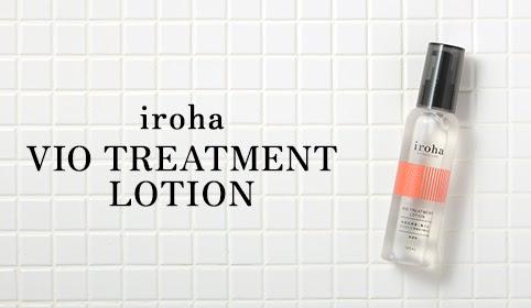 iroha VIO TREATMENT LOTIONのレビュー一覧